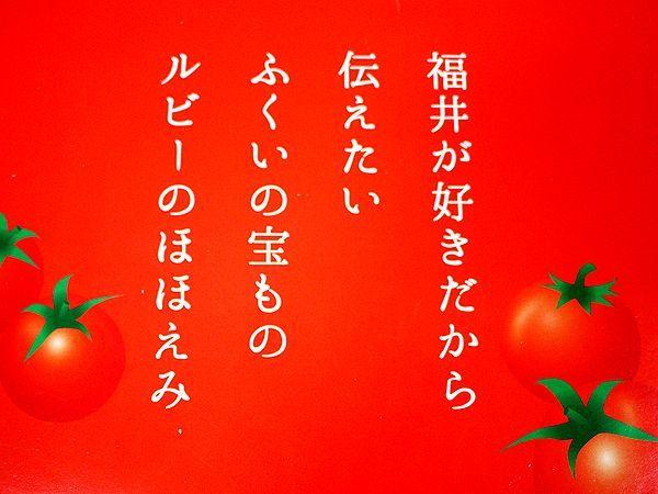 tomatoimage
