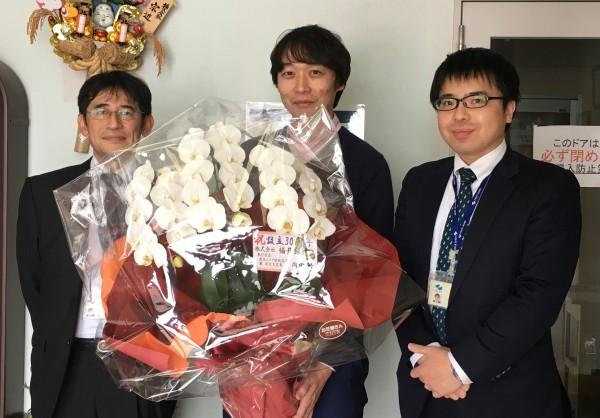 福井銀行村国支店長 山本さん、営業担当木下さん
