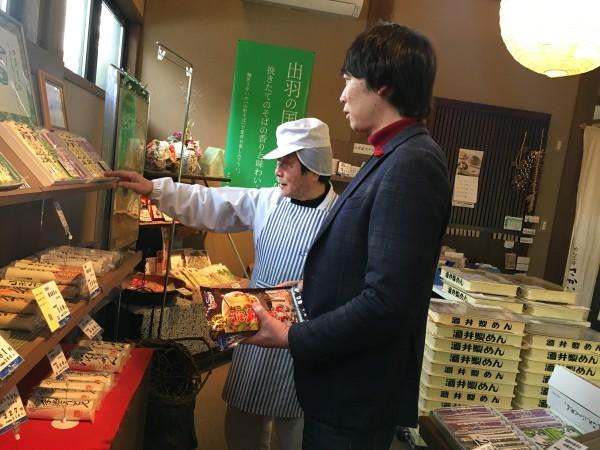 ①酒井製麺所