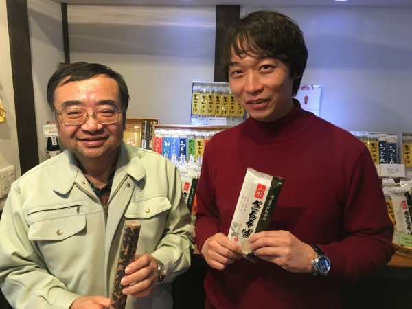 ①松田製麺所 ①②どっちか合う方を使う